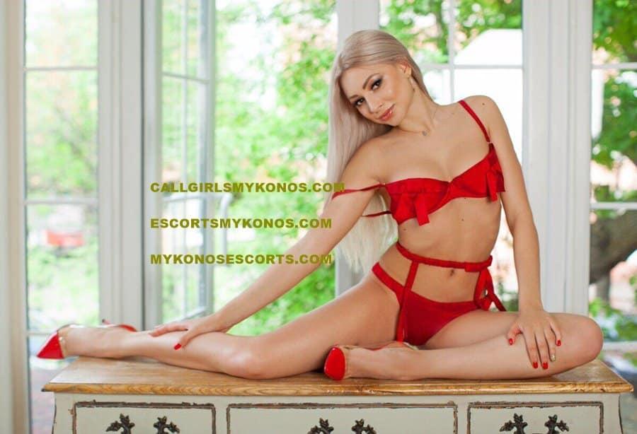 Model escort